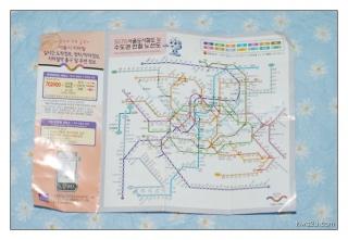 Korea - Day 3 - Seoul Metro Map