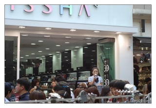 Korea - Day 2 - Cosmetics - 9