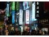 Korea - Day 2 - Myung Dong - 11
