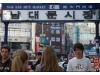 Korea - Day 2 - Nam Dae Mun - 13