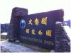 taiwan_03032012_026
