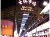 taiwan_03032012_067