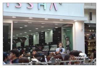 Korea - Day 2 - Cosmetics - 9