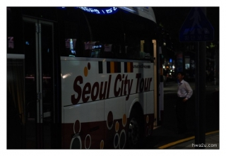Korea - Day 7 - Seoul City Tour - 7