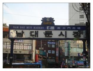 Korea - Day 2 - Nam Dae Mun - 7