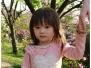 Taiwan (03.03.2012)