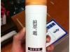 taiwan_03032012_008