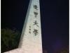taiwan_03032012_009