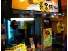 taiwan_03032012_011