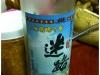 taiwan_03032012_034