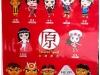 taiwan_03032012_037